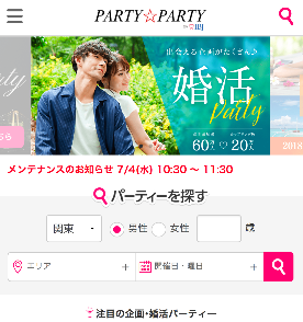 PARTYPARTYトップページ